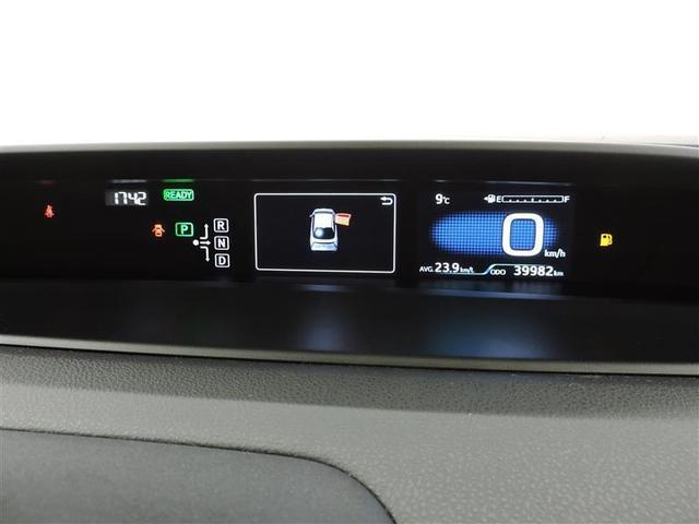 S 4WD バックモニター メモリーナビ フルセグ ETC(7枚目)