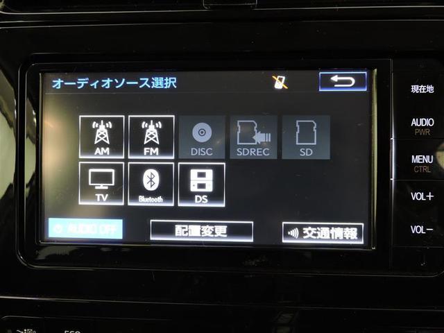 S 4WD バックモニター メモリーナビ フルセグ ETC(12枚目)