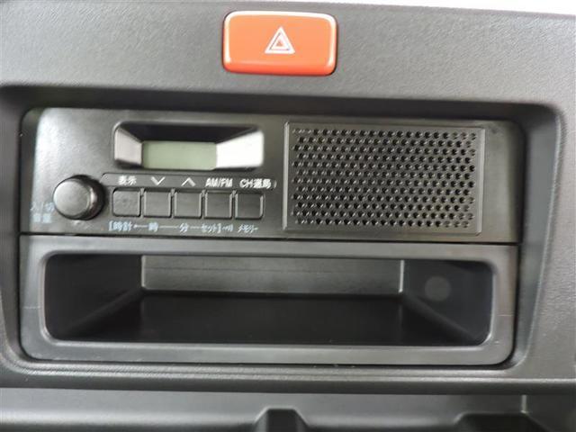 ラジオチューナー付き、渋滞情報や最新のニュースなど情報収集はもちろん、音楽も楽しめます。