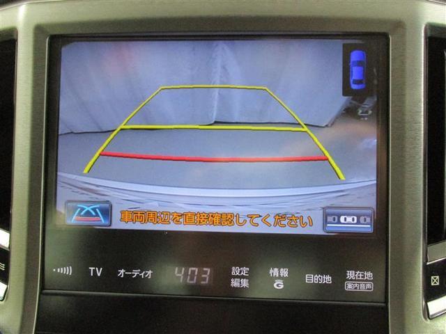 ロイヤルサルーンG バックモニター HDDナビ フルセグ(10枚目)