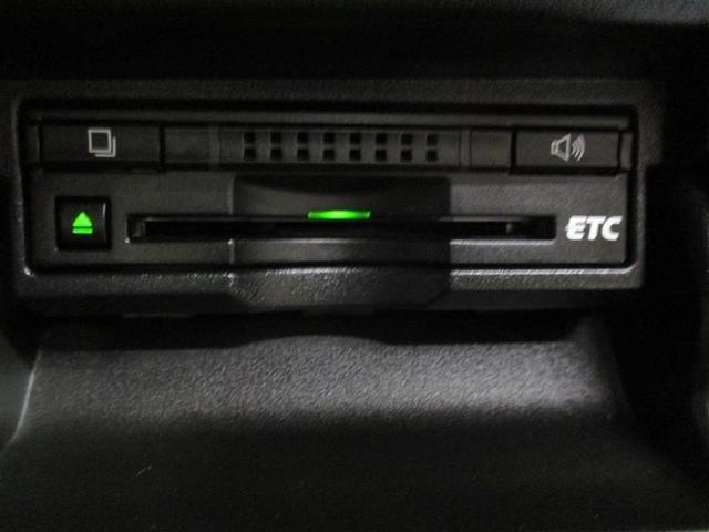 ロイヤルサルーン バックモニター HDDナビ フルセグ(12枚目)