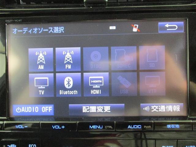 A 4WD バックモニター メモリーナビ フルセグ ETC(10枚目)