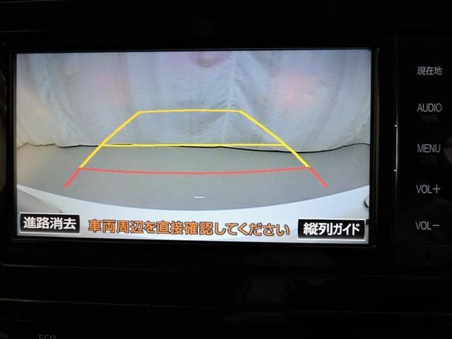 Sツーリングセレクション 4WD バックモニター フルセグ(13枚目)
