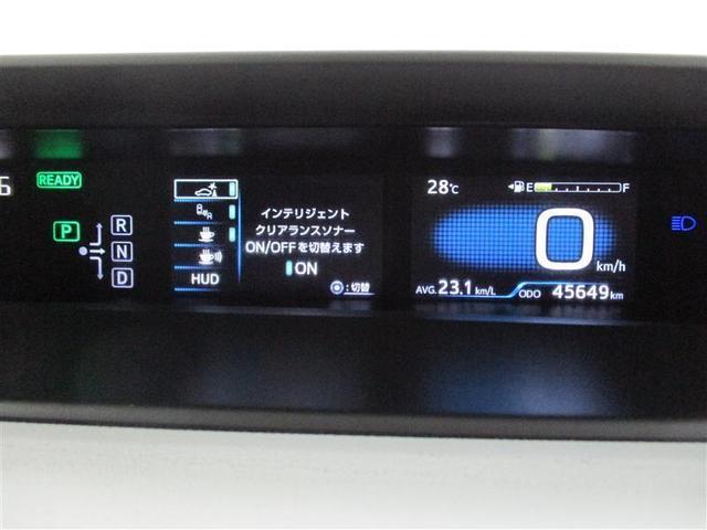 Aプレミアム 4WD バックモニター メモリーナビ フルセグ(8枚目)