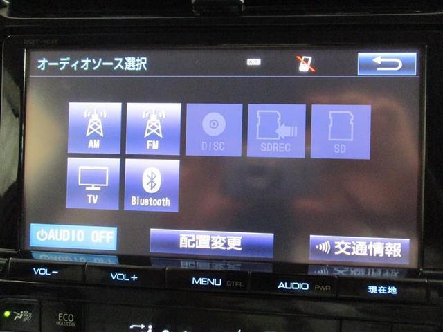 Aプレミアム 4WD バックモニター メモリーナビ フルセグ(10枚目)