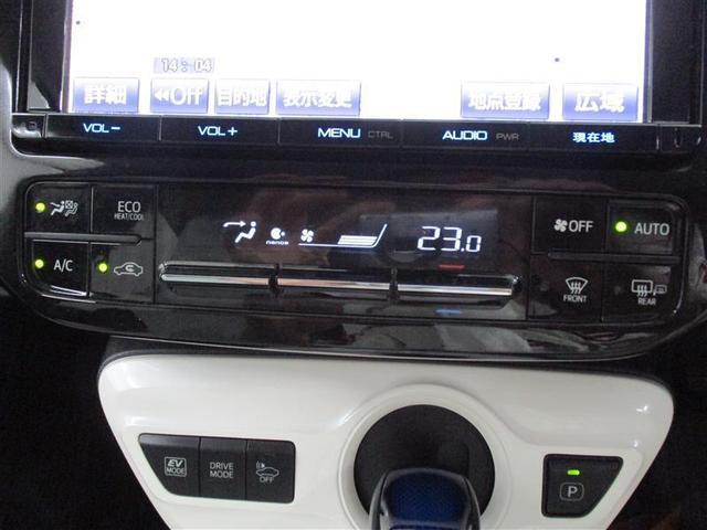 Aプレミアム 4WD バックモニター メモリーナビ フルセグ(12枚目)