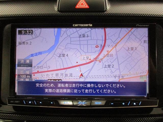 1.5G 4WD バックモニター HDDナビ フルセグ(9枚目)