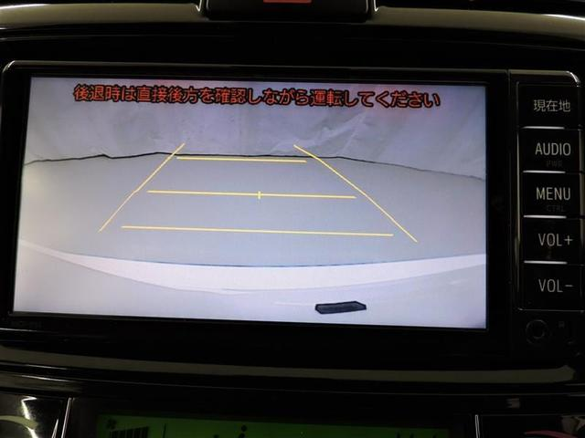 G 4WD バックモニター メモリーナビ ワンセグ LED(13枚目)