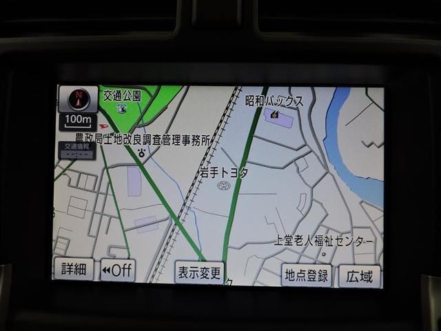 i-Four 4WD バックモニター HDDナビ フルセグ(11枚目)