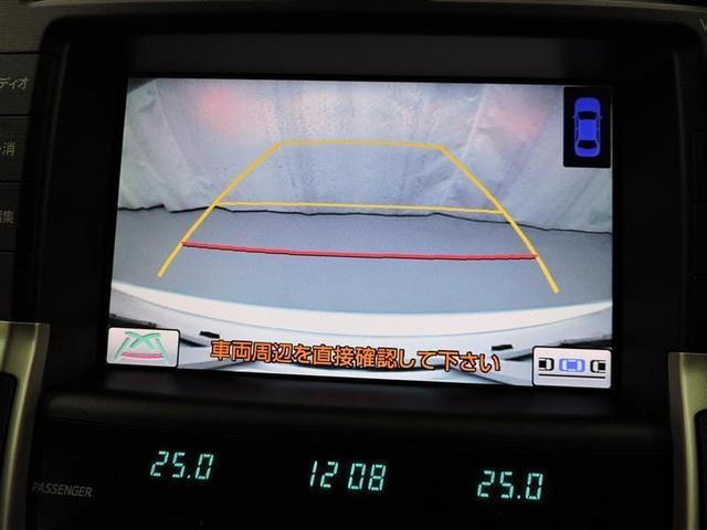 i-Four 4WD バックモニター HDDナビ フルセグ(13枚目)