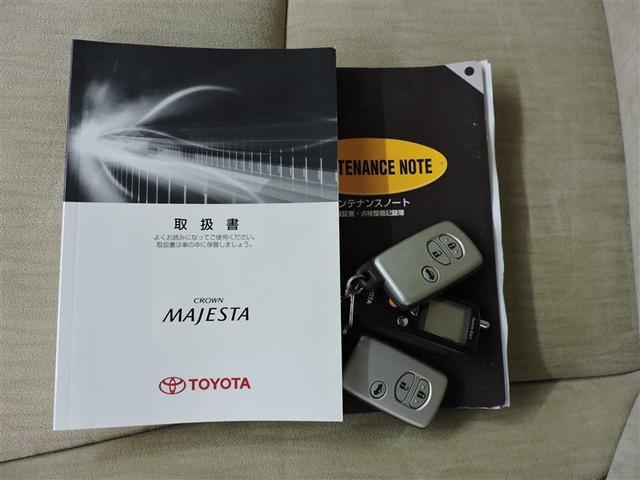 i-Four 4WD バックモニター HDDナビ フルセグ(19枚目)