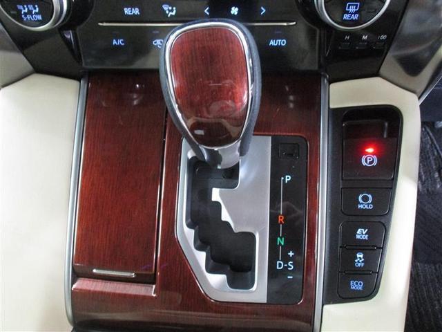 X 4WD メモリーナビ LEDヘッドランプ 電動スライドドア アルミホイール バックカメラ スマートキー オートクルーズコントロール ETC 盗難防止装置 キーレス 横滑り防止機能 3列シート(7枚目)