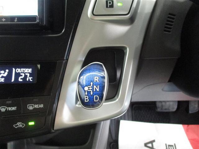 S メモリーナビ フルセグ アルミホイール スマートキー ETC 盗難防止装置 キーレス 横滑り防止機能 フルフラットシート ハイブリッド(7枚目)