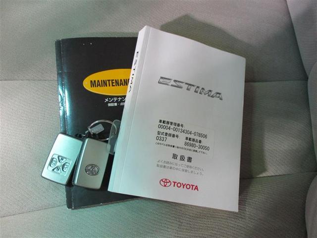 トヨタ エスティマ アエラス Gエディション HDDナビ 両側パワースライドドア