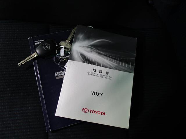 トヨタ ヴォクシー X 4WD メモリーナビ Bカメラ 両側パワースライドドア
