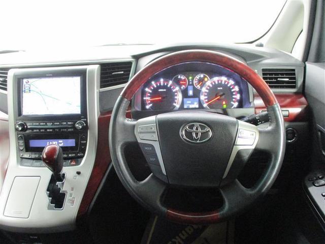 トヨタ ヴェルファイア 2.4Z 4WD 片側パワースライドドア バックモニター
