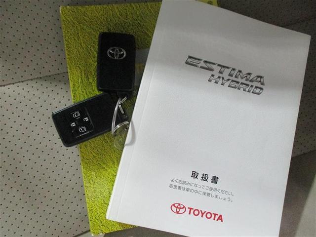 G 4WD HDDナビ バックカメラ 両側パワースライドドア(19枚目)
