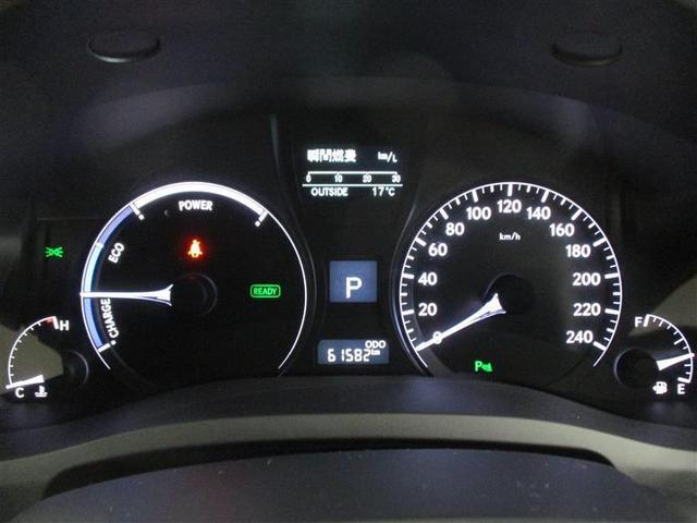 RX450h バージョンL 4WD バックモニター フルセグ(7枚目)