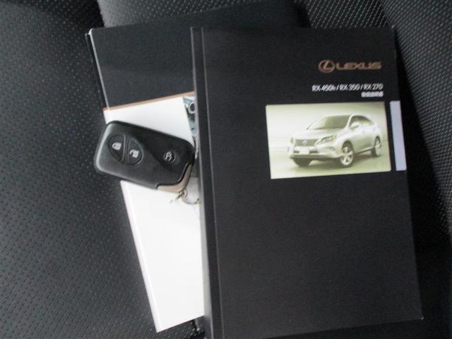 RX450h バージョンL 4WD バックモニター フルセグ(19枚目)