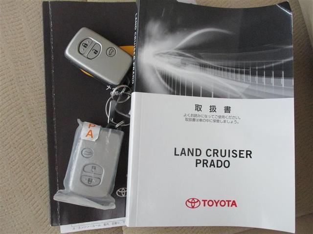 「トヨタ」「ランドクルーザープラド」「SUV・クロカン」「岩手県」の中古車19