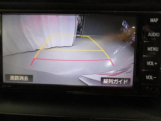 【バックモニター】バックに入れると車両後方の様子をナビ画面に表示!死角が多いバックの車庫入れもこれで安心!