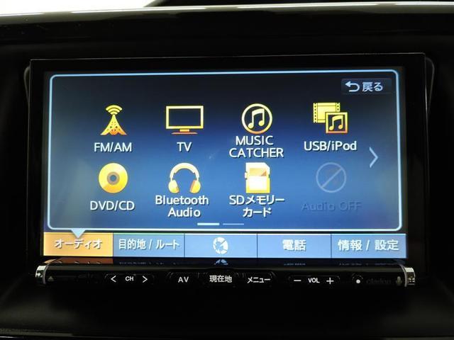 X 4WD 両側パワースライドドア メモリーナビ フルセグ キーレス ETC バックモニター LED 寒冷地仕様(12枚目)