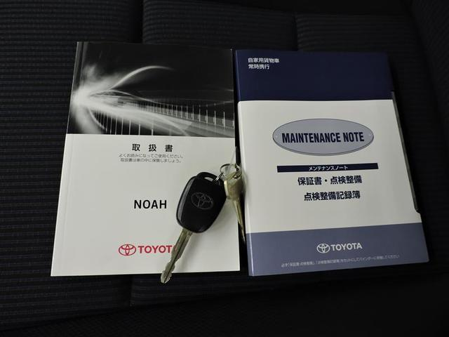 X 4WD 両側パワースライドドア メモリーナビ フルセグ キーレス ETC バックモニター LED 寒冷地仕様(19枚目)