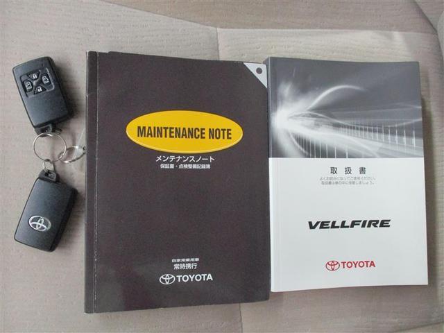 新車購入時からのメンテナンスノート、取扱説明書も備わっております。信頼できる証です!