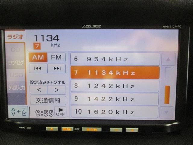 「トヨタ」「プロボックスバン」「ステーションワゴン」「岩手県」の中古車10