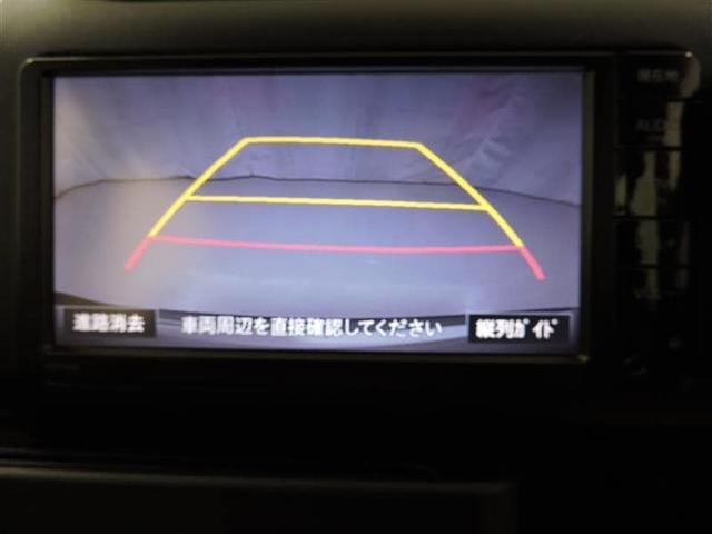 バックに入れると車両後方の様子をナビ画面に表示!死角が多いバックの車庫入れもこれで安心!