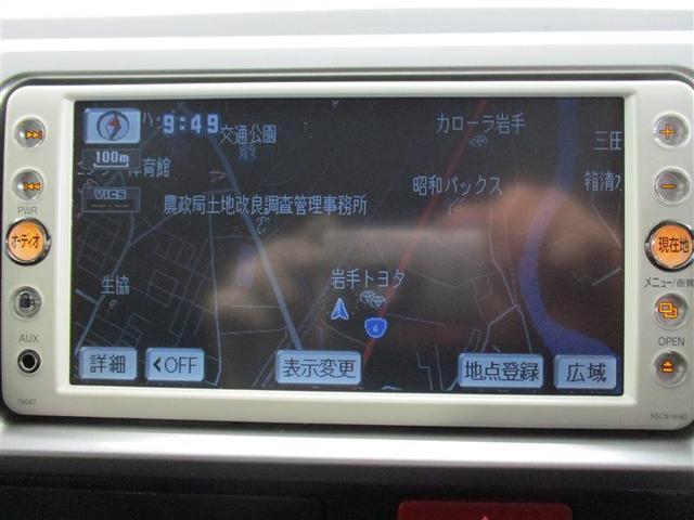 「トヨタ」「ハイエース」「その他」「岩手県」の中古車9