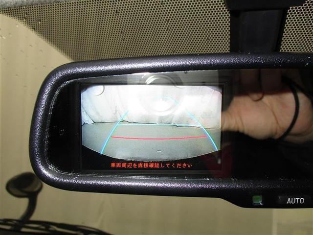 「トヨタ」「レジアスエースバン」「その他」「岩手県」の中古車11