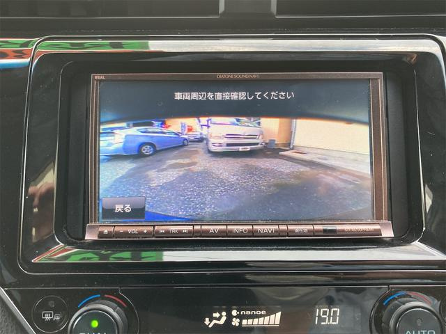 X 三菱ダイヤトーンナビ フルセグTV CD バックカメラ スマートキー 社外19インチアルミ LEDヘッドライト オートライト ABS エアバッグ(25枚目)