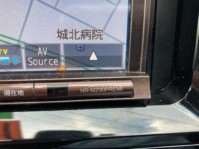 X 三菱ダイヤトーンナビ フルセグTV CD バックカメラ スマートキー 社外19インチアルミ LEDヘッドライト オートライト ABS エアバッグ(27枚目)