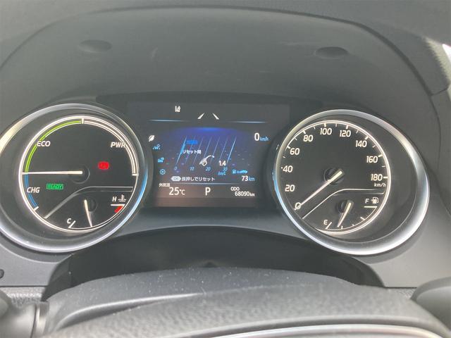 X 三菱ダイヤトーンナビ フルセグTV CD バックカメラ スマートキー 社外19インチアルミ LEDヘッドライト オートライト ABS エアバッグ(32枚目)