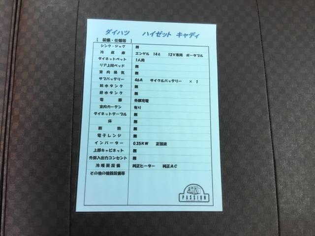 「ダイハツ」「ハイゼットキャディー」「軽自動車」「岩手県」の中古車32