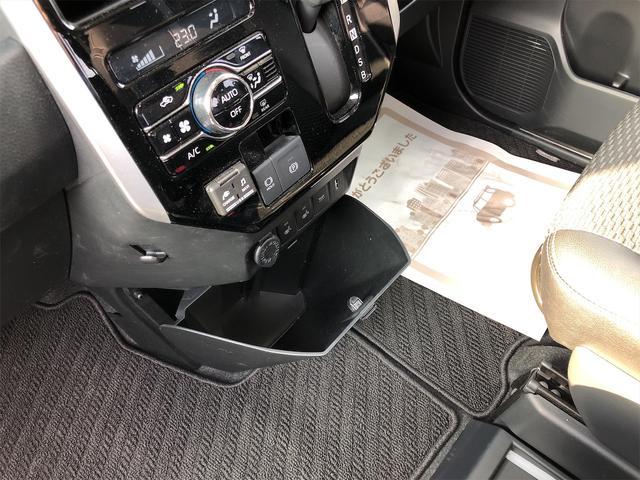カスタムG SAIII フルセグナビ ドラレコ ETC Bカメラ エンスタ 左右電動スライドドア LEDヘッドランプ シートヒーター カスタムG用アルミホイール スタイルパック アップグレードパック(23枚目)