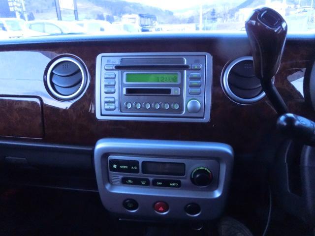 スズキ アルトラパン モード ローダウン SSR16AW