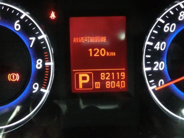 日産 スカイライン 250GT タイプV フルセグHDDナビ 車高調 19AW