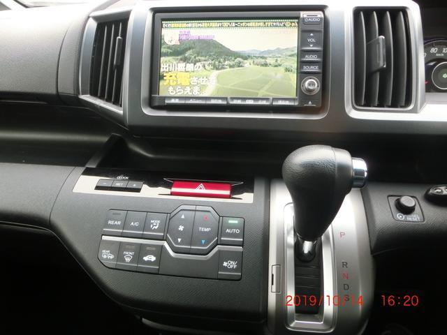 「ホンダ」「ステップワゴンスパーダ」「ミニバン・ワンボックス」「岩手県」の中古車10
