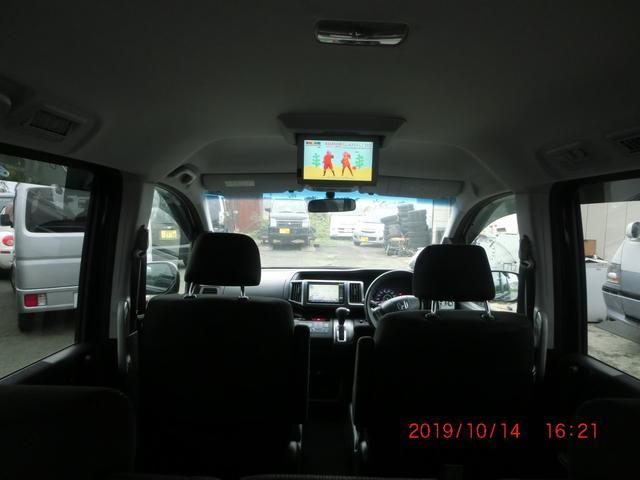 「ホンダ」「ステップワゴンスパーダ」「ミニバン・ワンボックス」「岩手県」の中古車19