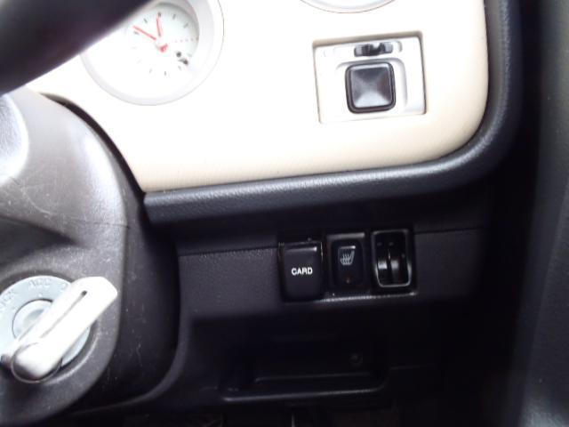 スズキ アルトラパン Gセレクション 4WD CD キーレス