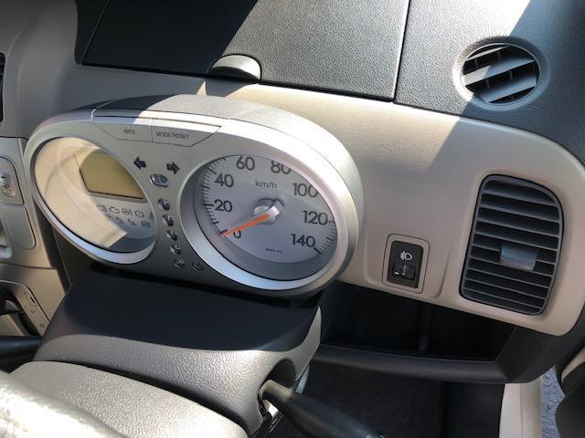 見やすい大型2眼メーター!平均燃費や外気温など表示するマルチインフォメーションディスプレイも装備☆