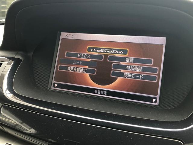 「ホンダ」「エディックス」「ミニバン・ワンボックス」「青森県」の中古車45