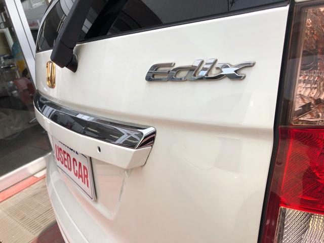 「ホンダ」「エディックス」「ミニバン・ワンボックス」「青森県」の中古車66
