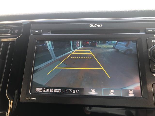 G・Lパッケージ 4WD バックモニター スマートキー ワンオーナー(5枚目)