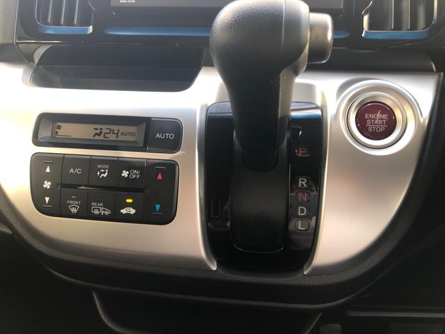 G・Lパッケージ 4WD バックモニター スマートキー ワンオーナー(45枚目)