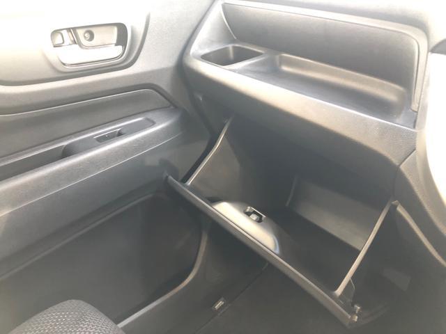 G・Lパッケージ 4WD バックモニター スマートキー ワンオーナー(53枚目)