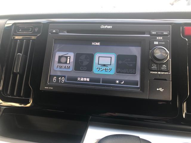 G・Lパッケージ 4WD バックモニター スマートキー ワンオーナー(54枚目)