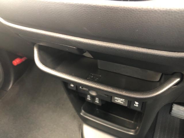G・Lパッケージ 4WD バックモニター スマートキー ワンオーナー(59枚目)